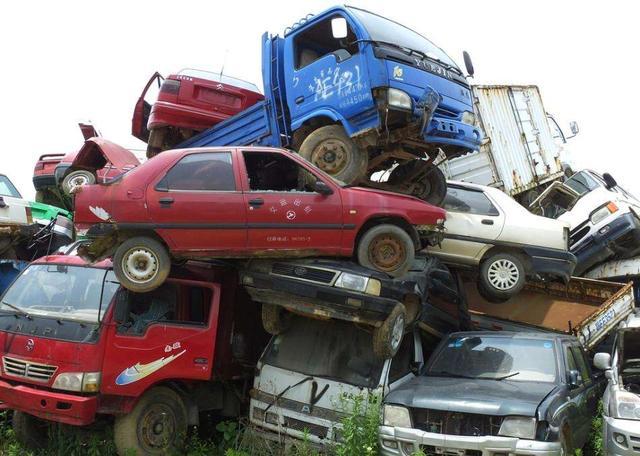 報廢車補助
